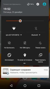 Обзор Wileyfox Swift 2 — Программное обеспечение. 11