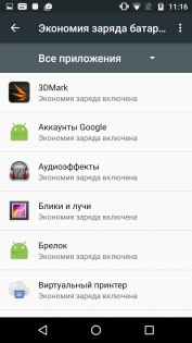 Обзор Moto Z Play — Аккумулятор