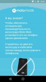 Обзор Moto Z Play — MotoMods