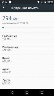 Обзор Moto Z Play