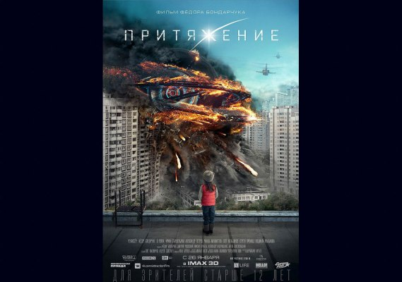 Киногид от Trashbox: самые «технологичные» премьеры 2017
