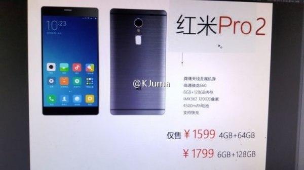 Новое поколение Xiaomi Redmi Pro лишится двойной камеры