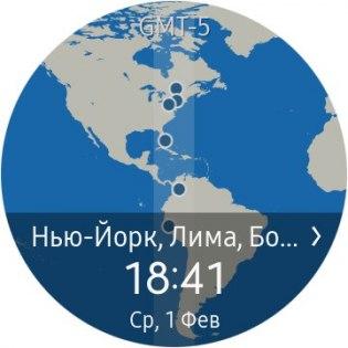 Обзор умных часов Samsung Gear S3 — Программное обеспечение. 62