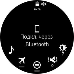 Обзор умных часов Samsung Gear S3 — Программное обеспечение. 3