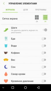 Обзор умных часов Samsung Gear S3 — S Health. 29