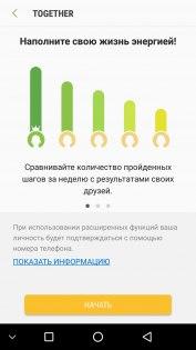 Обзор умных часов Samsung Gear S3 — S Health. 37