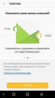 Обзор умных часов Samsung Gear S3 — S Health. 38