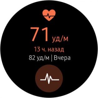 Обзор умных часов Samsung Gear S3 — S Health. 12