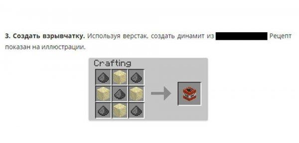 В России хотят запретить Minecraft, но Роскомнадзор против
