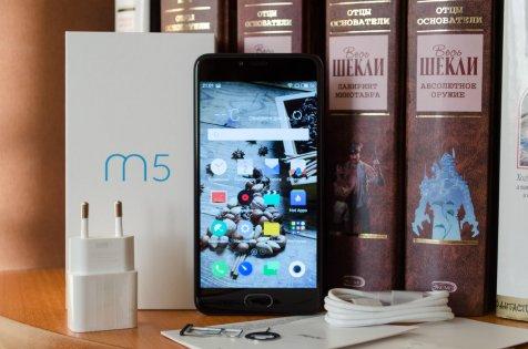 Обзор Meizu M5 — Комплектация. 1