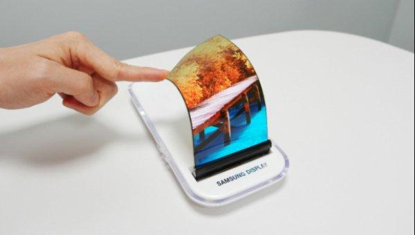 Samsung иLG планируют представить сгибаемые устройства вэтом году