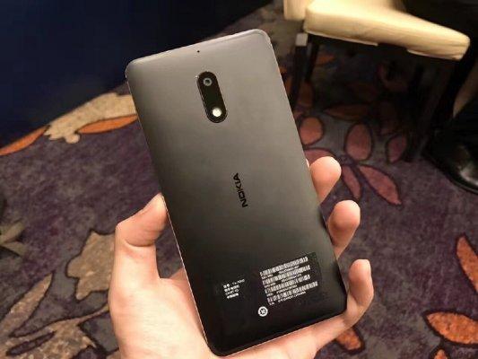 Еще больше смартфонов Nokia представят 26февраля