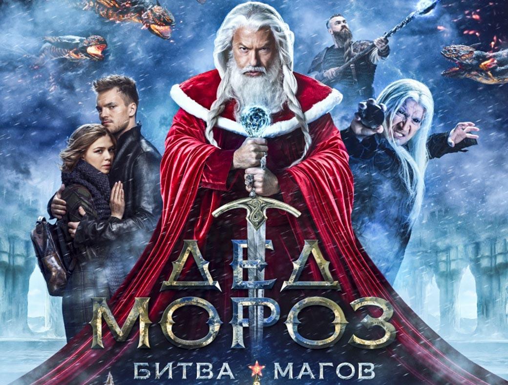 Фильмы про волшебство на новый год