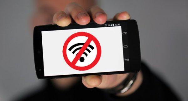 скачать приложение для андроид скачать бесплатно на русском языке без интернета - фото 5