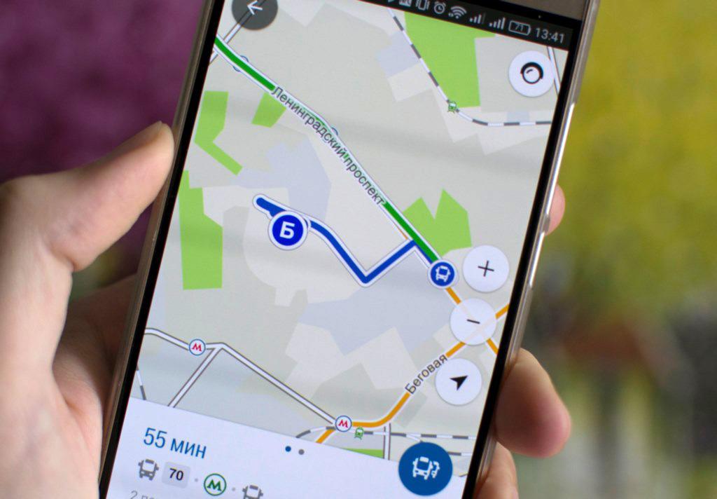 Навител Россия  оффлайн навигация и карты в App Store