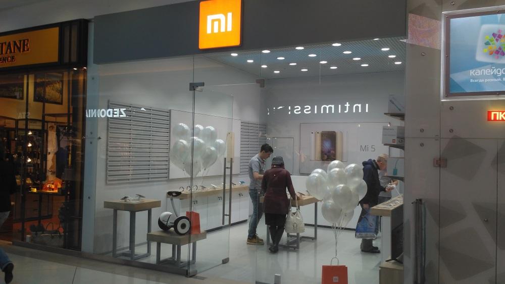Xiaomi магазин фирменной продукции москва адреса описание мобильного телефона samsung e900