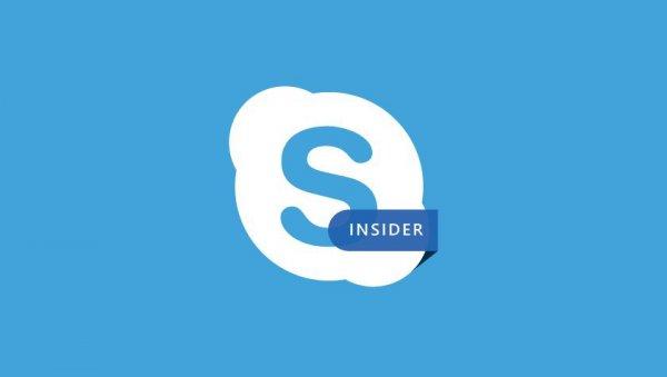 Microsoft готовит новый Skype дляAndroid