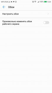 Обзор Huawei P10 — Дисплей. 9
