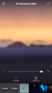Обзор Huawei P10 — Дисплей. 11