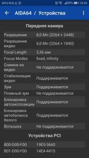 Обзор Huawei P10 — Камеры. 6