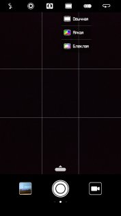 Обзор Huawei P10 — Камеры. 14
