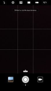 Обзор Huawei P10 — Камеры. 13