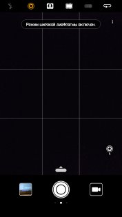 Обзор Huawei P10 — Камеры. 10