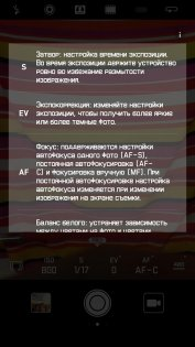 Обзор Huawei P10 — Камеры. 22