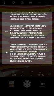 Обзор Huawei P10 — Камеры. 23