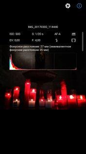 Обзор Huawei P10 — Камеры. 40
