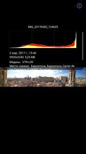 Обзор Huawei P10 — Камеры. 42