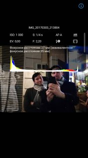 Обзор Huawei P10 — Камеры. 41
