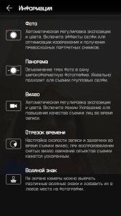 Обзор Huawei P10 — Камеры. 77
