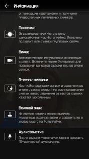 Обзор Huawei P10 — Камеры. 78
