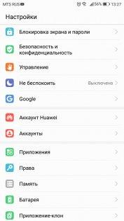 Обзор Huawei P10 — ОС и интерфейс. 13