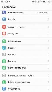 Обзор Huawei P10 — ОС и интерфейс. 14