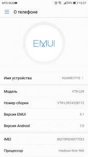 Обзор Huawei P10 — ОС и интерфейс. 11