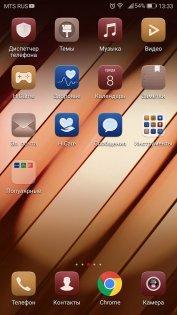 Обзор Huawei P10 — ОС и интерфейс. 28