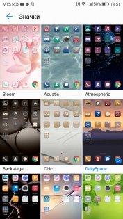 Обзор Huawei P10 — ОС и интерфейс. 29
