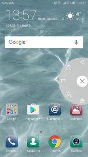Обзор Huawei P10 — ОС и интерфейс. 27