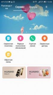 Обзор Huawei P10 — ОС и интерфейс. 35