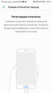 Обзор Huawei P10 — Датчик отпечатка пальца. 2