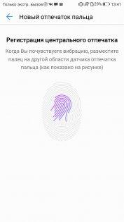 Обзор Huawei P10 — Датчик отпечатка пальца. 4