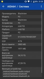 Обзор Blackview P2 — Железо. 1