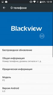 Обзор Blackview P2 — Программное обеспечение. 18