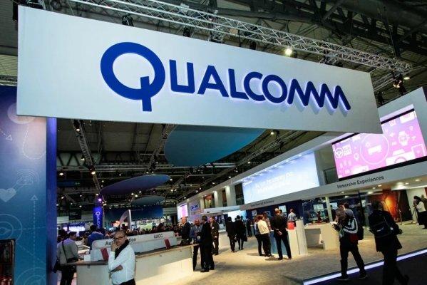 Мобильная платформа Qualcomm 205 добавляет 4G кнопочным телефонам