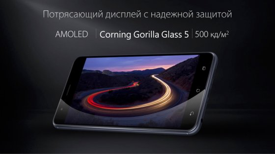 ASUS представила ZenFone 3 Zoom сдвойной камерой