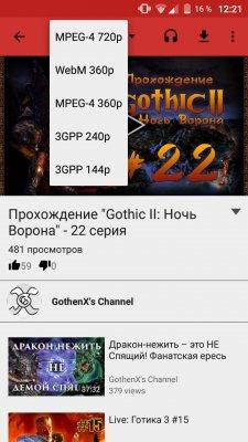 Лучшие программы дляYouTube наАндроид
