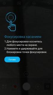 Обзор ASUS ZenFone 3 Zoom — Камеры. 47