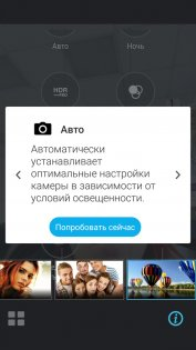 Обзор ASUS ZenFone 3 Zoom — Камеры. 25